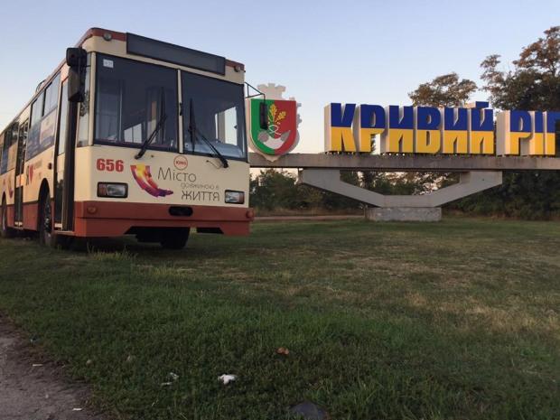 В Кривом Роге запустили гибридный троллейбус