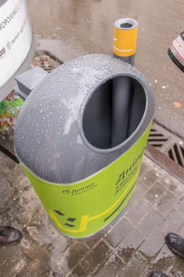 Жителям Днепра обещают 3 тысячи мусорных урн