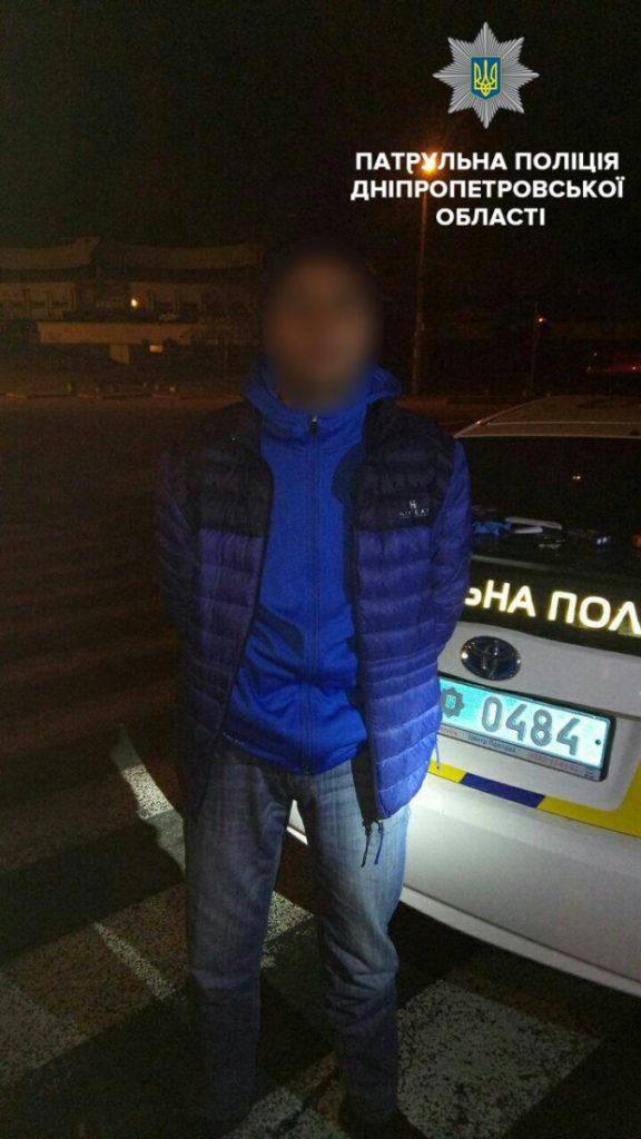 В центре Днепра произошло ночное ограбление