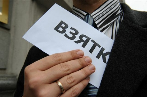 В Днепре приговорили чиновника СЭС с сожительницей за взяточничество