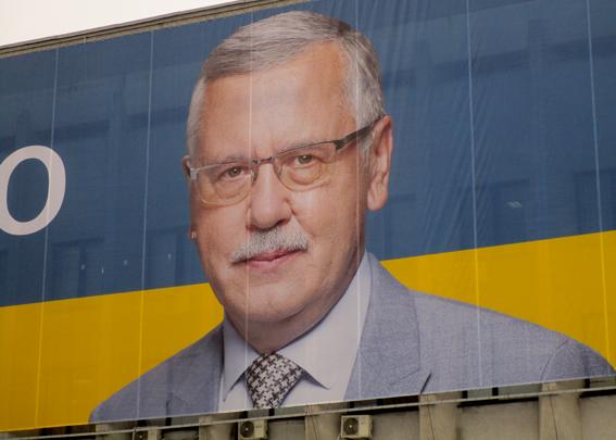 Баннер Анатолия Гриценко украсил дом Корбана-Филатова