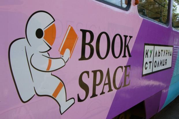 У Філатова конкурс на проведення фестивалю «Book space» виграла фірма, якою керує екс-чиновниця