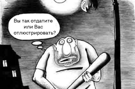 Люстрационный бизнес по-Днепропетровски