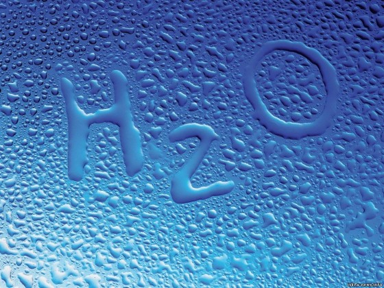 Сегодня мы поговорим с Вами о воде