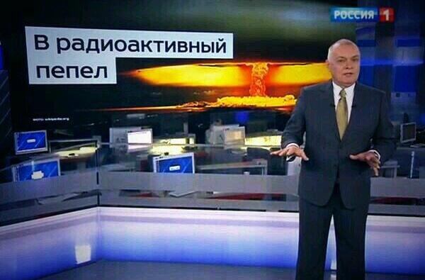 В Союзе журналистов России осудили действия Киселева