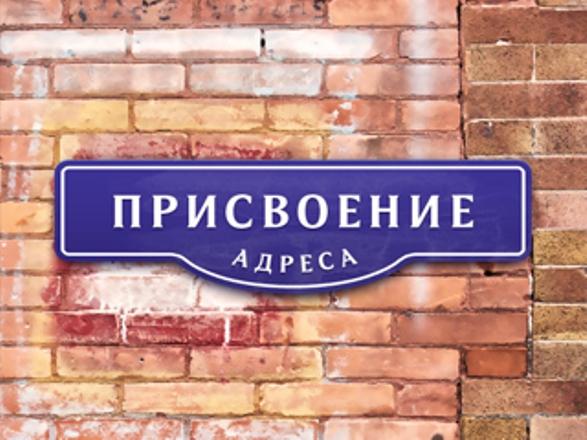В Днепропетровске выявили сотни «дублирующих» улиц и проездов