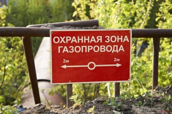 Жителей области призывают осторожно вести работы вблизи газопроводов