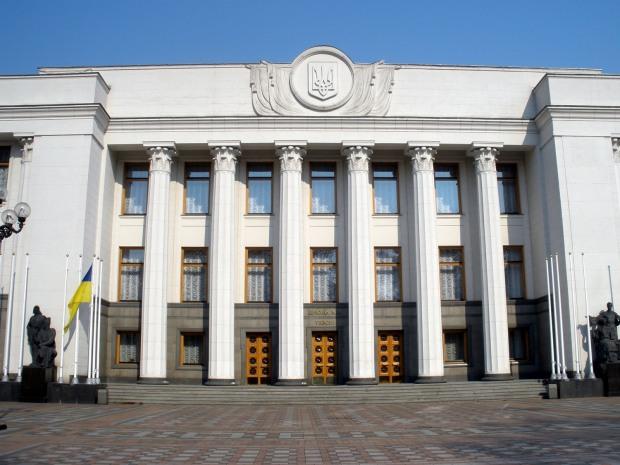 Как нардепы Днепропетровщины голосовали по вопросу задержания и ареста Онищенко