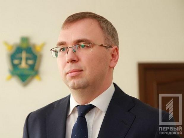 Заместителем прокурора Днепропетровщины назначили криворожца