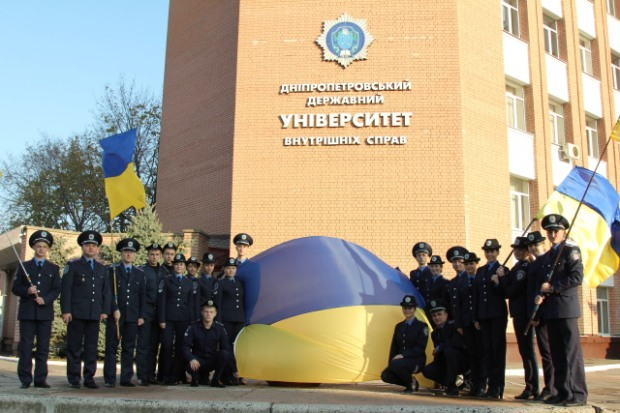 В Университете внутренних дел Днепра увеличили количество бюджетных мест