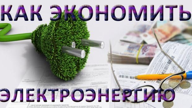 Днепровская молодежь узнала, как экономить на коммунальных услугах