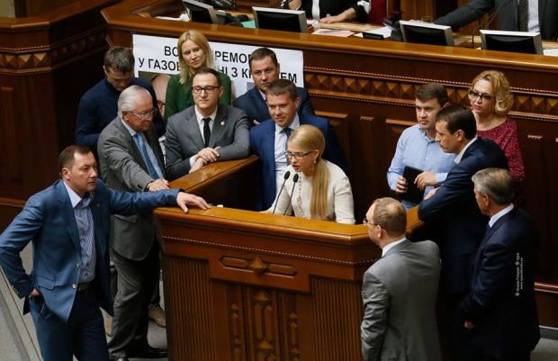 Розпочала роботу сьома сесія Верховної Ради України восьмого скликання
