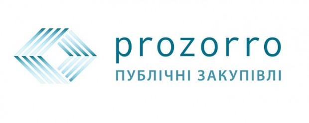 ProZorro запрошує постачальників на безкоштовний форум в Дніпрі