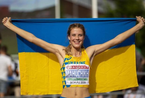 Звання заслуженого майстра спорту України отримала ще одна дніпрянка