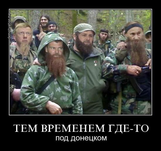 СБУ поможет россиянам найти исчезнувших на Донбассе