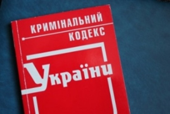 Облпрокуратура: один из нападавших на прокурора области – бывший милиционер из Севастополя