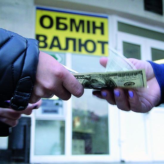 Началась «охота» на валютчиков и менял