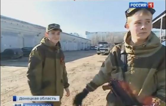 Боевики вербуют в свои ряды несовершеннолетних