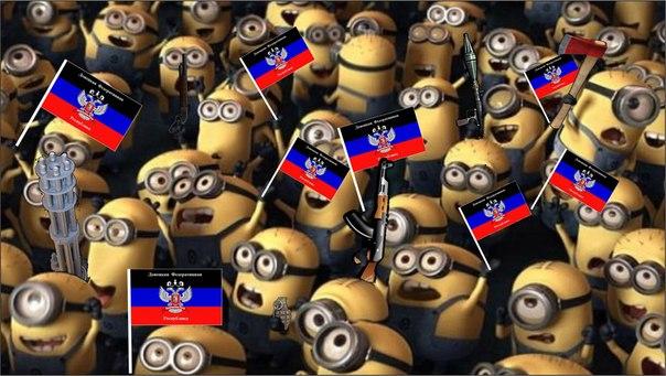 Последние дни «ДНР» и «ЛНР»