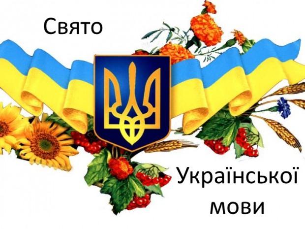 Днепропетровцев призывают написать диктант национального единства