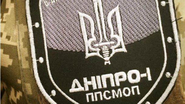 В Днепре «штурмуют» базу полка «Днепр-1»