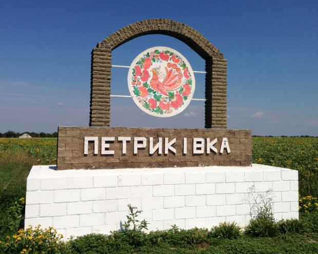 Предпринимателей Днепропетровщины приглашают в «Яблоневый рай»