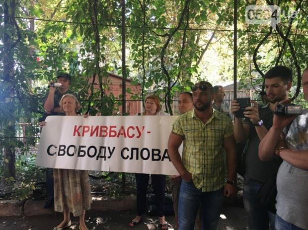 В Кривом Роге выявили «пропутинского» редактора коммунальной газеты