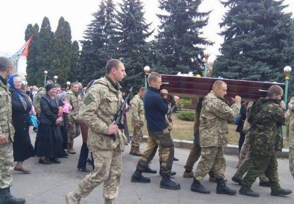В Винницкой области похоронили бойца ДУК ПС