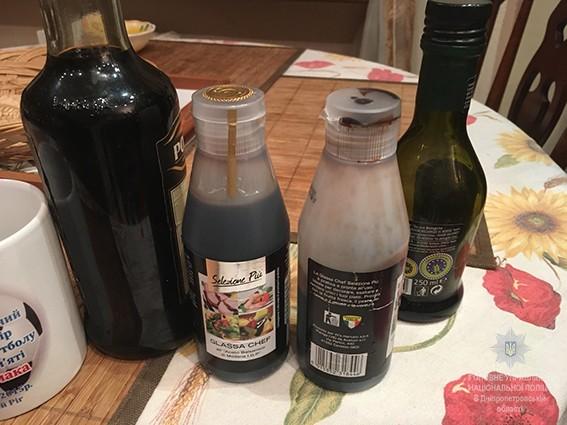 Тройка наркодельцов распространяла на Днепропетровщине опий и маковую соломку