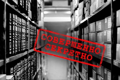 Одесситы построят дорогу на Днепропетровщине по «скрытным» ценам