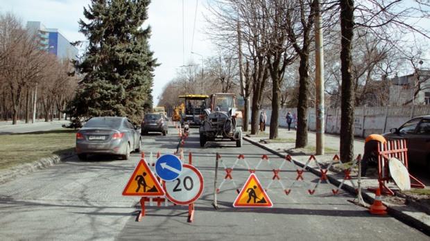 Где в Днепре начались текущие ремонтные работы дорог