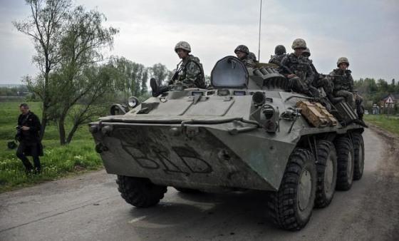 В Днепропетровске пройдет акция в поддержку сил АТО