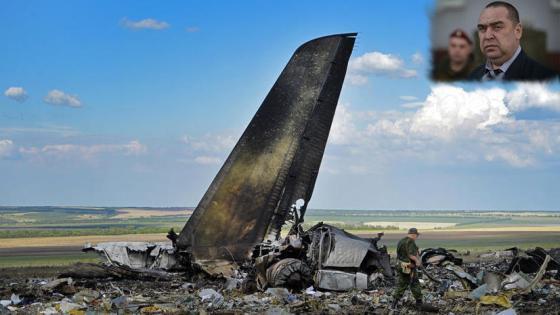 В Днепре объявили в розыск главаря «ЛНР» за теракт с ИЛ-76