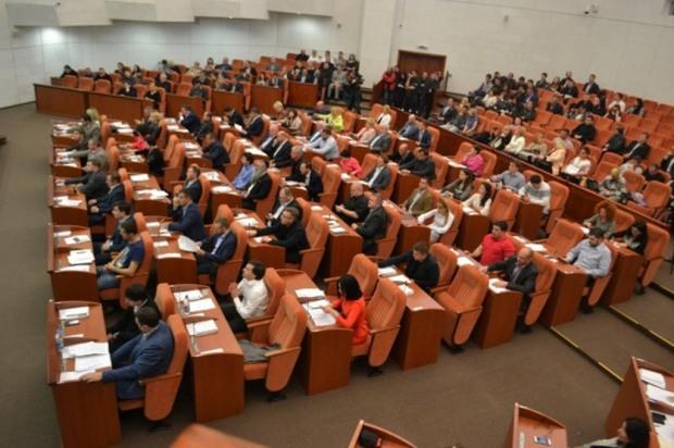 Днепровский горсовет прекратил действие соглашений о сотрудничестве с городами РФ