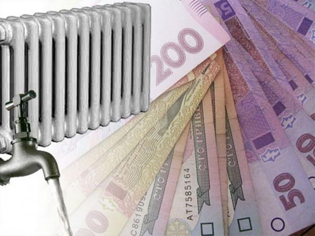 Как быстро оформить субсидию и сэкономить свои деньги