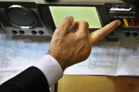 Половина нардепов Днепропетровщины никогда не голосовали за электронное декларирование