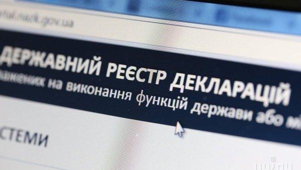 Начальник управления финрасследований областной ГФС указал в декларации недостоверные данные