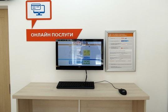 """Специалисты Центров обслуживания клиентов АО """"Днепрогаз"""" в период карантина  обработали 43,6 тыс. обращений днепрян"""
