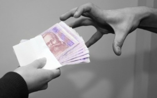 Земельный чиновник «променял» закон на 5 тысяч гривен
