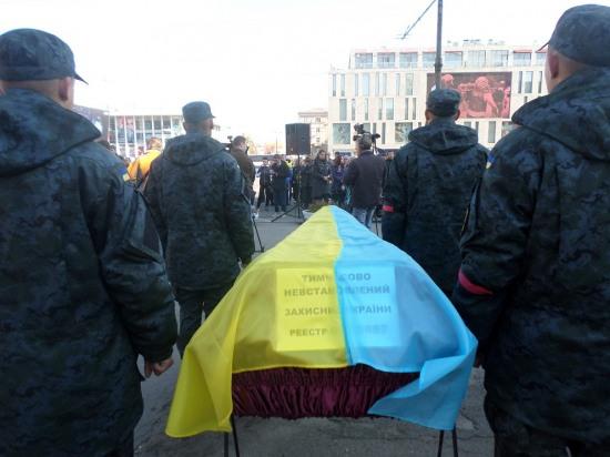Днепропетровск простился с неизвестными героями