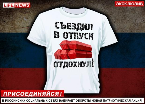 Донбасс без ручки