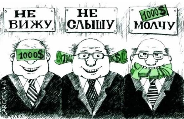 Большинство горсоветов Днепропетровской области нарушают закон о доступе к информации