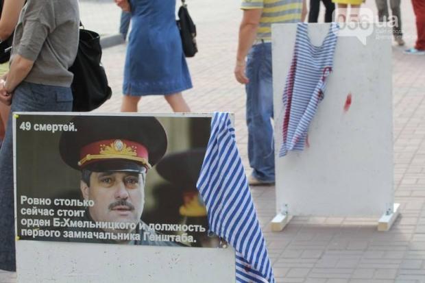 На Днепропетровщине пройдет первое судебное заседание по делу о гибели ИЛ-76 с десантниками