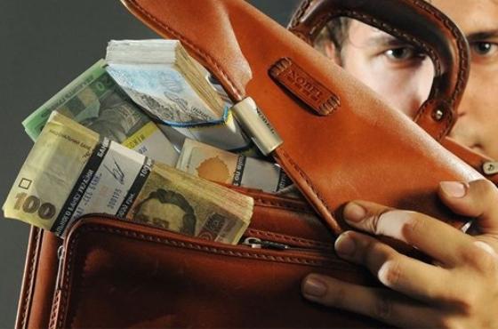 Днепровские власти положили часть местного бюджета в банк на депозит
