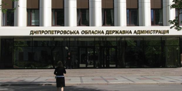 Днепропетровская ОГА неправомерно переквалифицировала информационный запрос на обращение