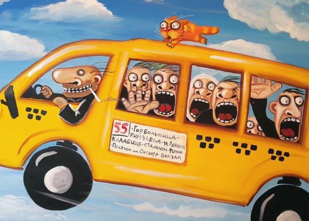 В Никополе проезд льготников обычные пассажиры оплачивают из своих карманов