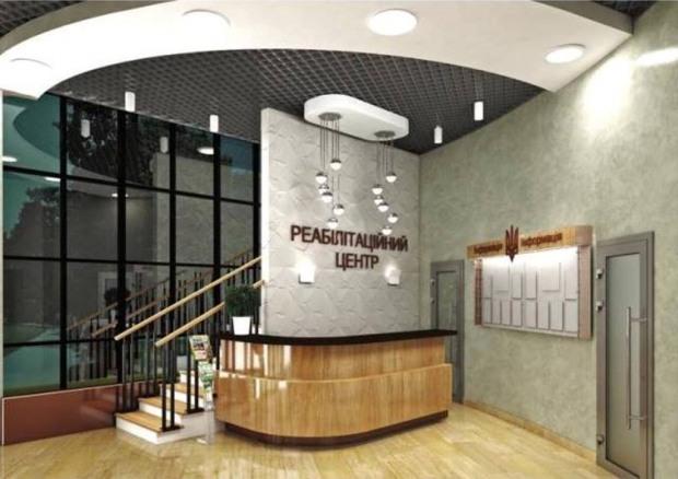 Губернатор утвердил проект строительства реабилитационного центра для участников АТО