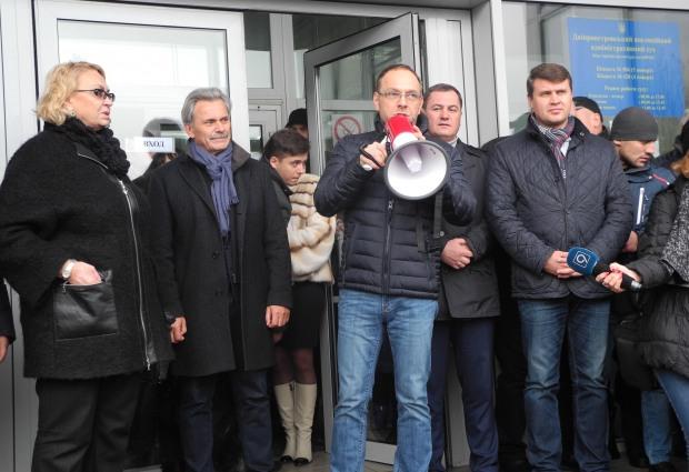 Народні депутати України від фракції «Батьківщина» приїхали підтримати Володимира Хорішка