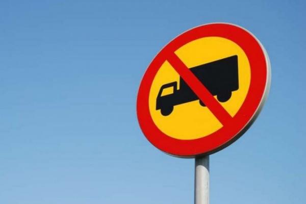 На Днепропетровщине ввели ограничения в движении тяжеловесного автотранспорта