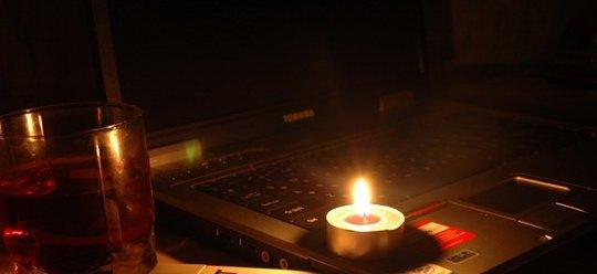 Завтра в четырёх районах Днепропетровска не будет света